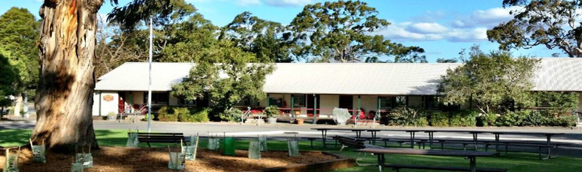 The front area of Mount Kuring-Gai Public School.